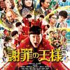 12月22日、中野英雄(2013)