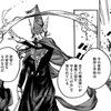 「とんがり帽子のアトリエ」12話(白浜鴎)魔警団と魔法使いの掟