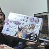 学研まんが世界の歴史を購入しましたー!東大合格者も実践している歴史学習本です。 in 神戸・三宮・元町 VLOG#92