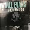 「ビル・エヴァンス」
