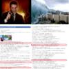 【予言】史上最高の予言者と名高い『ジュセリーノ』氏が12月に日本で非常に強い地震・台風・大雨・吹雪・ヘリコプターの墜落について予言!津波警報が発表される可能性も言及!!『南海トラフ地震』などの巨大地震がついに来るの?
