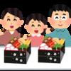 ボリューム満点で美味い「おせち」売れ筋ランキングTOP5!