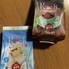 ご当地銘菓:クークココア/ミルク