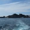 X-Pro で切り取った軍艦島の風景を。写真とともに考えること【旅カメラ2】