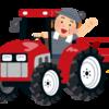 【72日目】トラクターの動かし方を学んだ。これでトラクターの査定もできるぞ