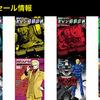 【Kindle】【最大65%OFF】「機動戦士ガンダム」シリーズが大安売り!!!