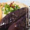 なすそうめん 作り方(レシピ)香川県の郷土料理 たまにあったかつゆで素麺もいかがですか?