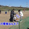 お初 訓練試験1