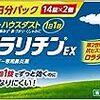 インフルエンザの流行を抑えられた日本はコロナウイルスの流行も阻止できるかもしれない。