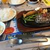 サーロインスペシャル@焼肉とステーキの店 ノースヒル 茨戸ガーデン