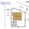 鶴ヶ島市藤金新築戸建て建売分譲物件|若葉駅18分|愛和住販(買取・下取りOK)