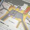 藤沢駅南口の再整備素案が明らかに