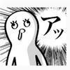 東京を振り返る~Kis-My-Ft2 Live tour Yummy!レポ~