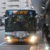 神戸三宮→伊丹空港490円。最安ルートを試してみた。(阪急神戸三宮6:00→伊丹空港7:03)