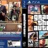 【GTA5】PS4のGTA5が大特価‼︎ あの名作がお手頃価格で手に入るチャンス