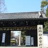 京都 御香宮神社・春の例祭 4/17(※毎年同じ日程です)