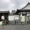 関宿城博物館に行ってきた【千葉県野田市】