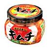 余ったキムチ、酸っぱくなったキムチで美味しい『김치 볶음 밥(キムチポックンパブ)』を作ろう!