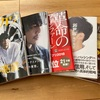 西野亮廣さんについて思うこと。