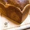 久しぶりの山型食パン