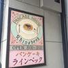 京都でパンケーキ!ラインベック!