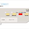 9月1日 有楽町店OPENです!