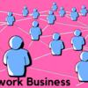 MLMネットワークビジネスで騙される!儲け話には裏がある