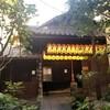 【京都】新京極、『染殿院』に行ってきました。 京都観光 京都旅行 女子旅 主婦ブログ