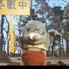 第27話「イビキのガイコツ作戦」(1985年3月3日放送 脚本:浦沢義雄 監督:大井利夫)