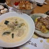 【週末キッチン男飯】 チーズを肉で巻くだけでズルい美味い!「大葉とチーズの豚肉巻き」「カボチャと鶏肉のクリーム煮」ほか