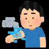 浅川哲也(2018.3)江戸時代末期人情本にみられる可能表現について:後期江戸語における可能動詞の使用実態