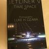旅客機写真集 ルーク・オザワ『JETLINER V』がめっちゃイイ!