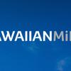 【効率的!?】ハワイアン航空よりもJALでマイル貯めるべき3つの理由