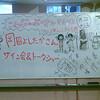 『こんぶのぶーさん』発売記念イベント!