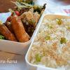 枝豆ご飯と、インゲンの肉巻弁当☆