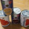 【暮らし】トマト缶と豆缶を買っては調理する日々