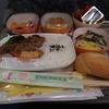 飛行機の窓から Vol.5 <国際線機内食いろいろ>