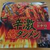 カップ麺「辛激焼タンメン」を食べてみました