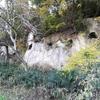 愛宕山横穴墓群