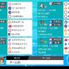 【シングル】S1ミミカビ改3種の拘り構築【S9最終4位】