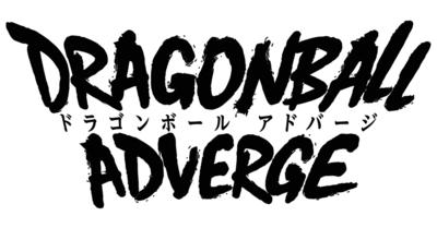 10月25日発売!! ドラゴンボールアドバージ 2弾 製品版レビュー③&新情報も・・・?