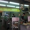 台湾マトメ 食べ物・ラウンジ等