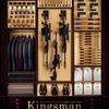 『キングスマン』の感想