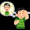 新日本プロレス 大激震の1月が終わり出ていく人々 本当のファンとは?