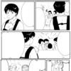 僕が母子センターで大失敗した話、その1【国際結婚×子育て×漫画】