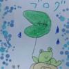 30代「A君」就活の話【2話】