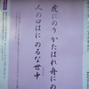 平成二十九年九月 命の言葉 荒木田守武 青梅街道並木と火事そしてバースディ ^^!