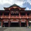 千葉神社、東京大神宮