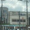 美肌の黒湯 スパリブール ヨコハマ(神奈川県横浜市)