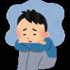 【療養生活】うつ病の療養日記①